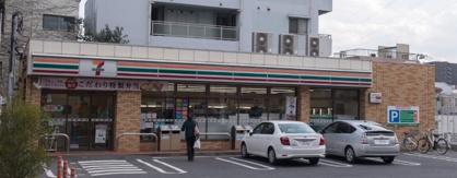 スーパーの画像2