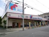 万代 矢田店