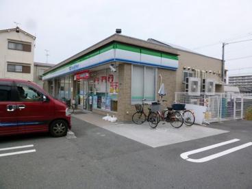 ファミリーマート 東住吉矢田店の画像1