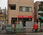 本所吾妻橋駅前郵便局