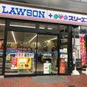 ローソン・スリーエフ 山下町タワー入口店
