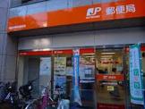 横浜中華街郵便局
