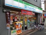 ファミリーマート 町屋駅店