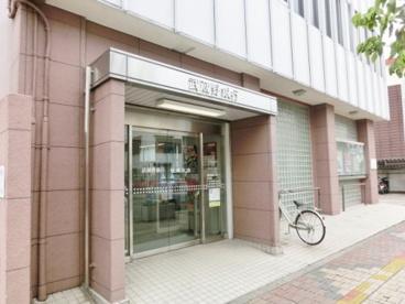 武蔵野銀行岩槻支店の画像1