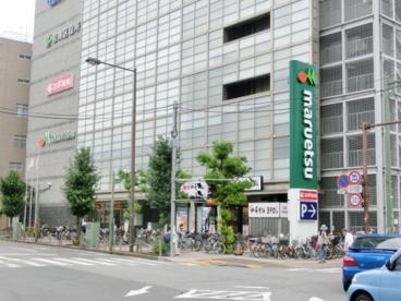 マルエツ岩槻駅前店の画像1