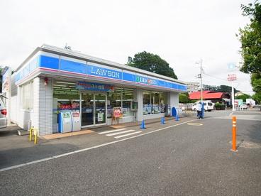 ローソン 町田金井町店の画像1