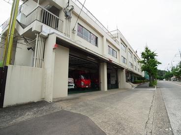 町田消防署 鶴川出張所の画像1
