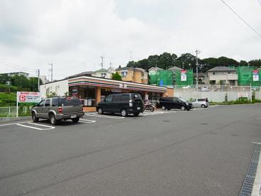 セブンイレブン 町田藤の台東店の画像1