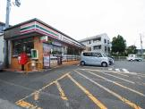 セブンイレブン 町田真光寺店