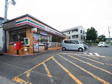 セブンイレブン 町田真光寺店の画像1