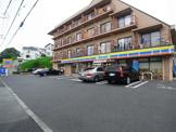ミニストップ 町田和光学園前店