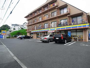 ミニストップ 町田和光学園前店の画像1