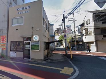 福島警察署 海老江交番の画像1