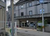 福島区在宅サービスセンター・あいあいセンター