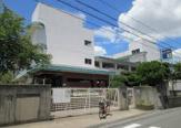 茨木市立畑田小学校