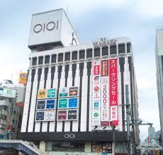 セリア 上野マルイ店の画像3