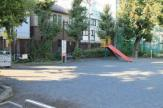 朝日児童遊園