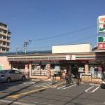 セブンイレブン 大阪加美東4丁目店の画像1