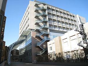 東京大学医科学研究所付属病院の画像1