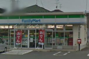 ファミリーマート 向中野店の画像1