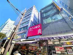 ダイソー多慶屋御徒町店の画像