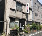 田口犬猫病院