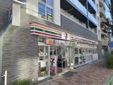 セブンイレブンセブン世田谷上馬5丁目店