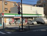 ファミリーマート世田谷二丁目店
