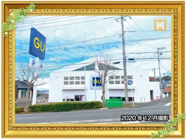 GU(ジーユー) 横浜都岡店の画像1