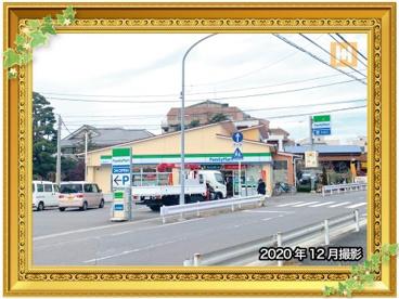 ファミリーマート 今宿西町店の画像1