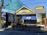 藍屋 桜店