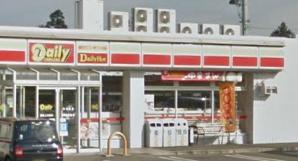 デイリーヤマザキ 上太田店の画像1