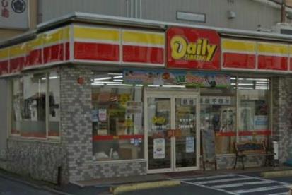 デイリーヤマザキ 中ノ橋店の画像1