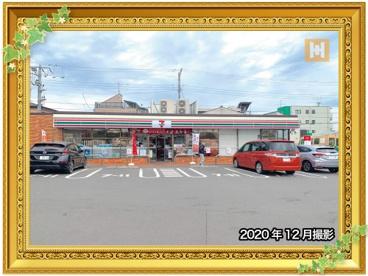 セブンイレブン横浜今宿西町店の画像1