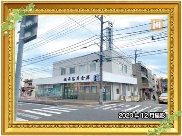 城南信用金庫今宿支店の画像1