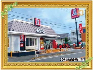 ケンタッキーフライドチキン横浜今宿店の画像1