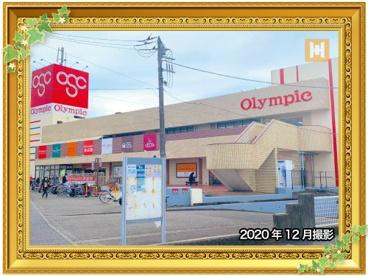 オリンピック今宿店の画像1