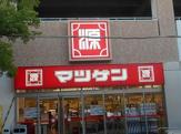 松源 大阪狭山店