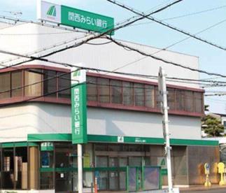 関西みらい銀行 狭山支店(旧近畿大阪銀行店舗)の画像1