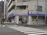 ローソン LTF荏原一丁目店