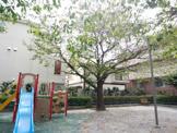 品川区立荏原2丁目児童遊園