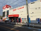 コジマ×ビックカメラ 用賀店