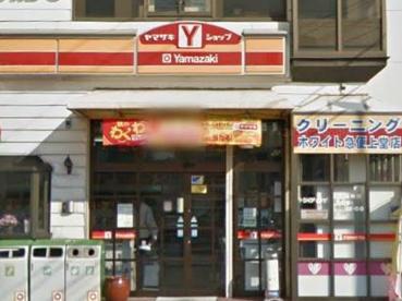 ヤマザキYショップ 村川店の画像1