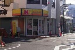 ほっかほっか亭 北信太駅前店の画像1