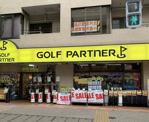 ゴルフパートナー 文京音羽店