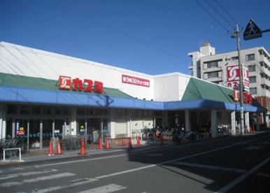 フードマーケットカスミ湖北店の画像1