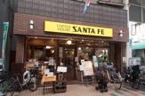 コーヒーハウス サンタフェ
