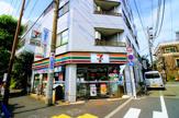 セブン-イレブン 世田谷上野毛店