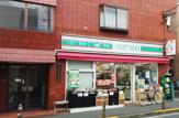 ローソンストア100 上野毛店