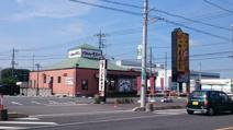 がってん寿司久喜店